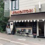 Stadsdelsguiden: Johanneberg